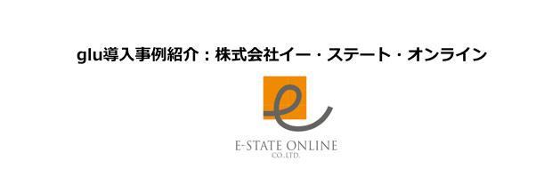 estate_logo