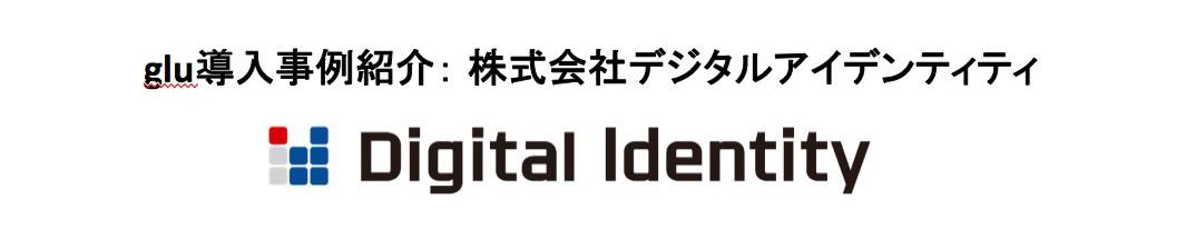 did-jp_logo-1
