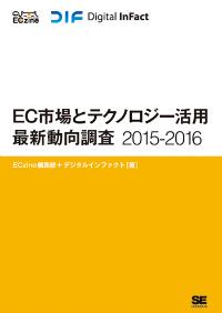 ecbook-200