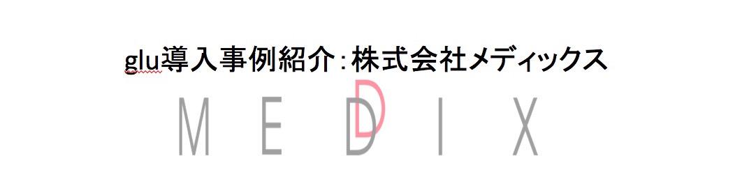 medix_logo