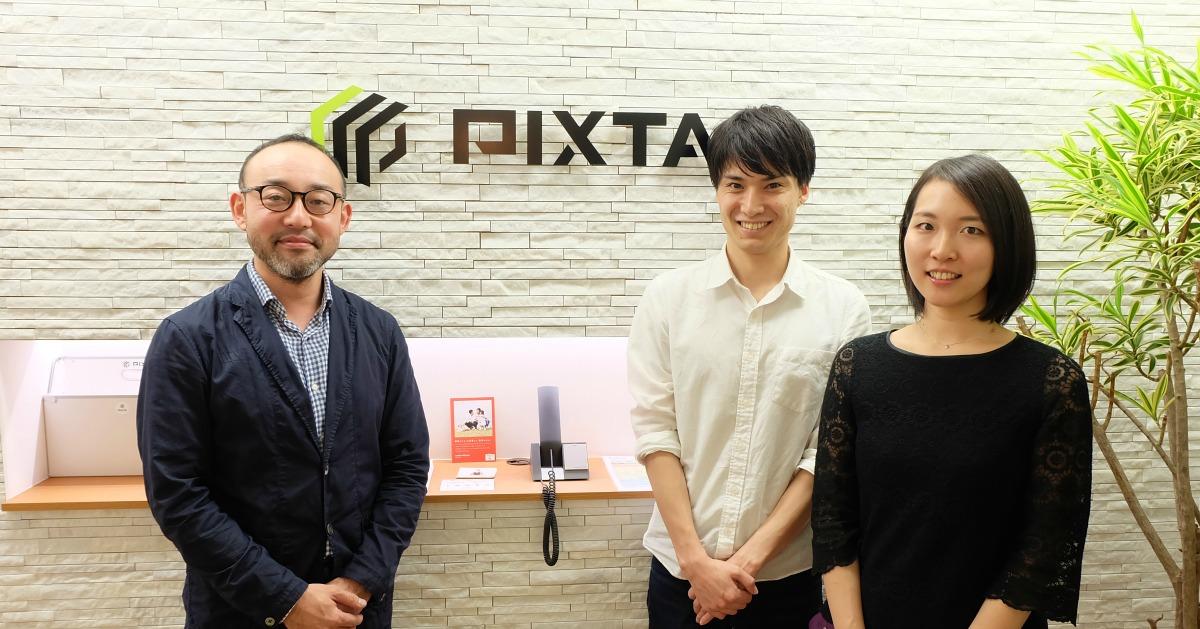 pixta5