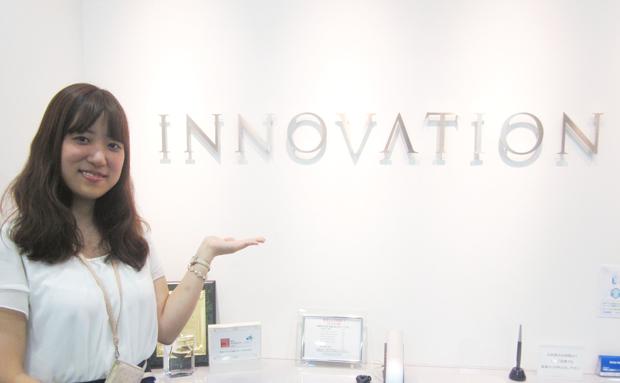 innovation_p2